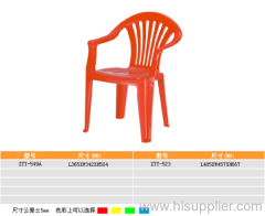 injection chair mould