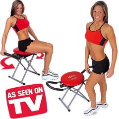 Red Exerciser