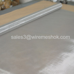 woven wire mesh screen