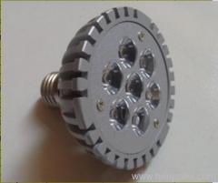 7w big power par led spot lamp
