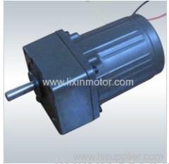 round gear motor
