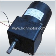 gear induction reversible motor