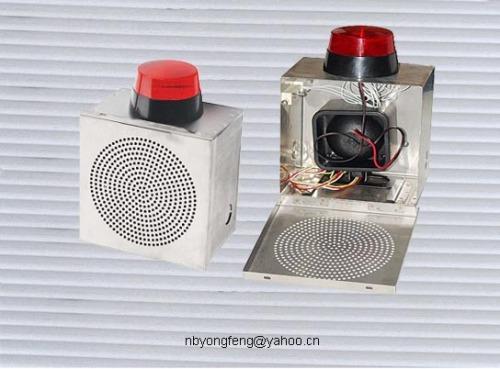 Outdoor detector siren