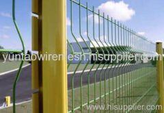 Curvy Fence