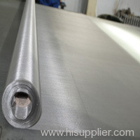 Mesh Stainless Steel Screen