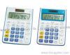 Desktop Calculator W Tax Function