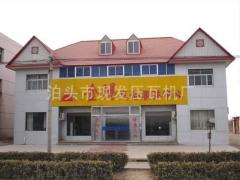 Botou Xianfa Roll Forming Machine Factory