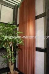 copper divider