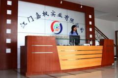 Cafon Enterprise Co.Ltd