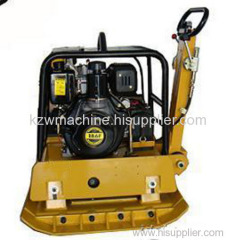 reversible heavy plate compactor