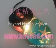 Starfish Amber Optical mouse