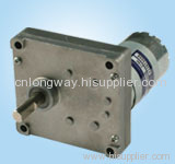 24VDC STANDARD geared motor