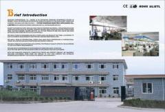 Huaguan International Co., Ltd