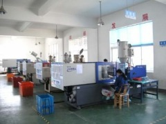 NingBo Joint Beauty International Co., Ltd.