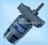 20W dc geared motor