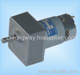 20W dc gear motor