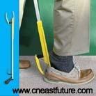 Shoe Lifter