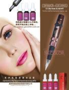 China Guangzhou Zixuan Tatoo&Permanent Makeup Co.,Ltd