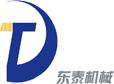 Jinan Dongtai Machinery Manufacturing Co.