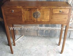 Chinese Classical side table