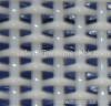 Polyester Dryer Fabric Belt