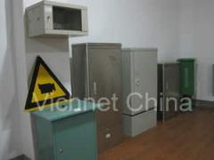 Ningbo Vichnet Communication Science & Technology Ltd.