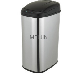 Sensor Dustbins