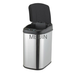 Home Applicance dustbin