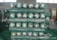 green sun-shade net