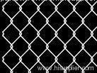 chain link fence for highway