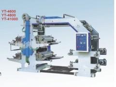 four colour printing machine