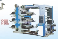 six colours printing machine