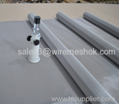 stainless filter wire cloth