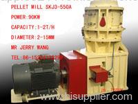 pellet mill