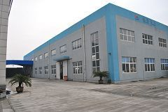 Xinrong Industrial Co., Ltd.