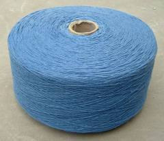 colored cotton yarns