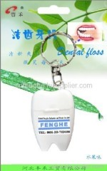 dental floss with keychain
