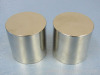 sintered permanent cylinder magnets