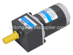 24V DC geared motor