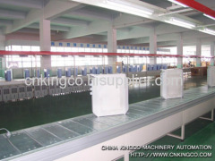Household Appliance Chain Conveyor