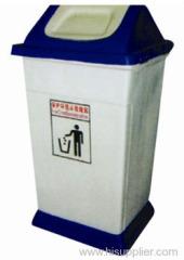 FRP Trash