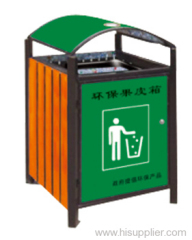Environment-friendly trash