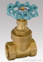 DZR gate valve