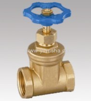 Horizontal Manual Brass Blue Color Handle Two General Formula Gate Valve