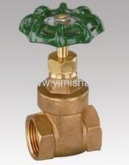 high grade valve