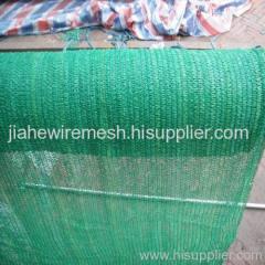 green sun shade -nets