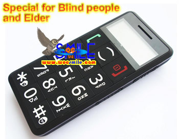 concept tactility blind for concepts the phone cool phones blinds cell