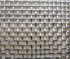 woven metal fabric
