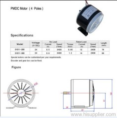 24v pmdc motor