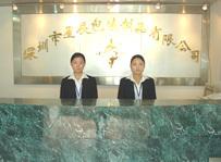 ShenZhen Star Packaging CO,.LTD